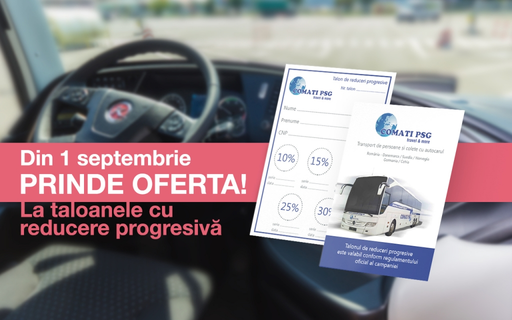 comati-fb-29-august-BOOST-CP539KP